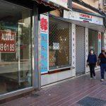 Comercio Córdoba pide revisar las medidas comprometidas por el Ayuntamiento